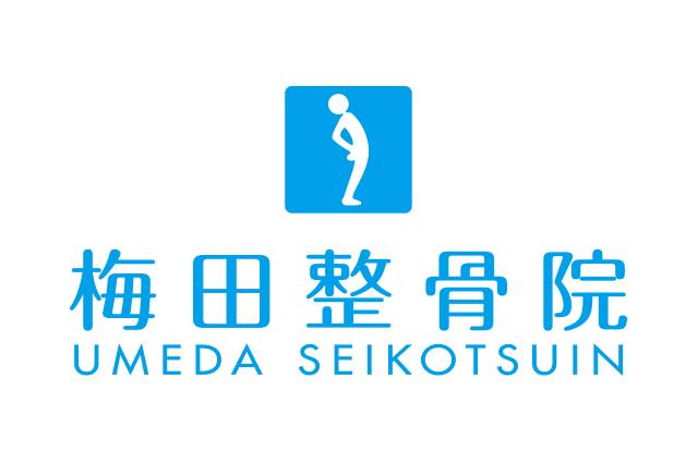umeda_logo